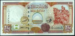 ♛ SYRIA - 200 Pounds 1997 UNC P.109 - Siria