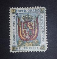 1893  Escudo De España Franquicia Militar - Ejercito En Africa - Melilla - Edifil 2 (Sin Goma) - Franquicia Militar