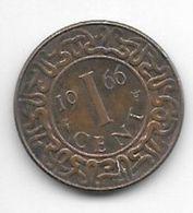 Suriname 1  Cent 1966  Km 11   Xf+ - Surinam 1975 - ...
