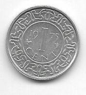 Suriname 1  Cent 1975  Km 11a - Surinam 1975 - ...