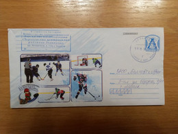 Belarus Envelope Hockey Golden Puck Tournament  Pay Pal Accepted - Jockey (sobre Hielo)