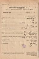 Egypt - 1900 - RARE - ( Declaration - Whores Home License ) - Asyut - Egypt - 1866-1914 Khedivate Of Egypt