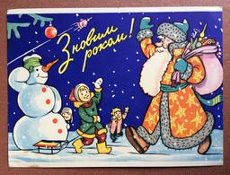 Ultra RARE! Old USSR New Year Unused Postcard 1961 Kozyurenko. Ded Moroz Santa. Space Rocket. Kids. Snowman - Soldier - Anno Nuovo