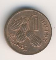 GAMBIA 1971: 1 Butut, KM 8 - Gambia