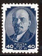 RUSSIA/USSR 1937 Definitive 40 коп, Mi 579A, Y&T 613, Perf. 12 X 12½ MNH** - Neufs