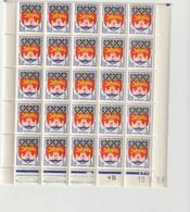 Timbres France Armoiries De BORDEAUX N° Yvert 1183 Neuf  (Feuille Avec 25 Exemplaires Et Coin Daté) - Ungebraucht