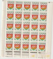 Timbres France Armoiries De NANTES N° Yvert 1185 Neuf  (Feuille Avec 25 Exemplaires Et Coin Daté) - Ungebraucht