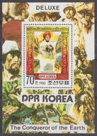 1980Korea North1989/B72Painting8,00 € - Autres
