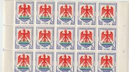 Timbres France Armoiries De NICE N° Yvert 1184 Neuf  (Feuille Avec 15 Exemplaires) - Ungebraucht