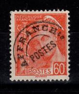 Preoblitere YV 83 N* Cote 27 Euros - 1893-1947