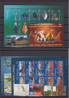 Faroe Islands 2006 - Full Year MNH ** - Faeroër
