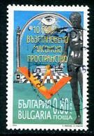 BULGARIA 2003 Re-establishment Of Masonic Lodge Used,  Michel 4629 - Gebraucht