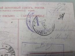 Carte Russie Cachet Armée Belge. Rare - Da Identificare