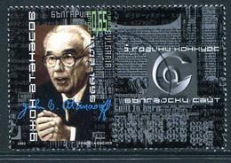BULGARIA 2003 Atanasov Centenary Used  Michel 4612 - Gebraucht