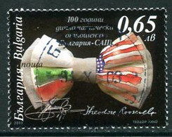 BULGARIA 2003 Diplomatic Relations With USA  Used  Michel 4611 - Gebraucht