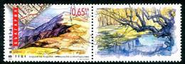 BULGARIA 2003 Ecotourism Single Ex Block MNH / **  Michel 4610 - Gebraucht