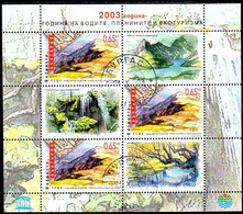 BULGARIA 2003 Ecotourism Block Used  Michel Block 260 - Gebraucht