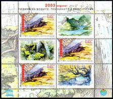 BULGARIA 2003 Ecotourism Block MNH / **  Michel Block 260 - Hojas Bloque
