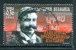 BULGARIA 2003 Ilinden Rising Centenary Used  Michel 4609 - Gebraucht