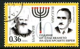 BULGARIA 2003 Rescue Of Bulgarian Jews Used  Michel 4502 - Gebraucht
