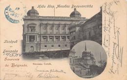 Serbia - BELGRADE - The New Konak - Serbia