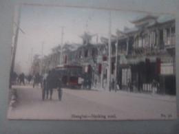Shanghai - Nanking Road - Cina