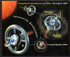 BULGARIA 2003 Space Exploration Blocke Used.  Michel Block 258 - Gebraucht