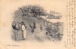 KABYLIE - Intérieur D'un Village Kabyle (sans Légende) - Ed. VOLLENWEIDER 23 - Scenes
