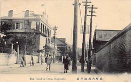 Japan - NAGASAKI - The Bund At Oura - Non Classés