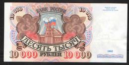 RUSSIA 10000 Rubles  1992 Series  АХ - Rusia