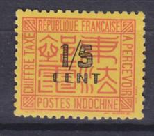 French Indochina Indochine Postage Due Taxe Porto 1931 Mi. 55   1/5c. Chinesische Schriftzeichen, MH* - Postage Due