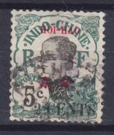 French Hoi-Hao 1919 Mi. 67 II   2c. Auf 5c. Annamatin Indochina Indochine Overprinted (Used) - Used Stamps