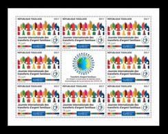 Togo 2020 Mih. 11999 International Day Of Family Remittances (M/S Type II, COVID-19 Coronavirus) MNH ** - Togo (1960-...)