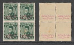 Egypt - 1952 - Rare Error - ( King Farouk Overprinted Misr & Sudan ) - MNH (**) - As Scan - Ungebraucht