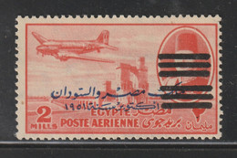 Egypt - 1953 - Rare - King Farouk E&S - 2m - 6 Bars - MNH** - Nile Post Catalog ( #A66 ) - Ungebraucht