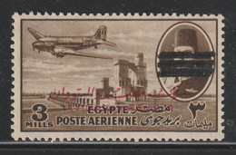 Egypt - 1953 - Rare - King Farouk E&S - 3m - 6 Bars - MNH** - Nile Post Catalog ( #A67 ) - Ungebraucht