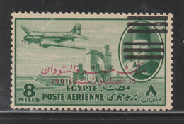 Egypt - 1953 - Rare - King Farouk E&S - 5m - 6 Bars - MNH** - Nile Post Catalog ( #A69 ) - Ungebraucht