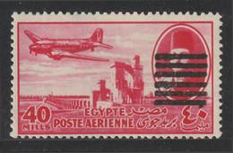 Egypt - 1953 - Rare - Signed - King Farouk - 40m - 6 Bars - MNH** - Nile Post Catalog ( #A62 ) - Ungebraucht