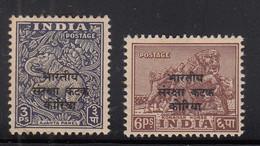India MH Ovpt On Archeological., Korea 1953, Mulitary Service, Elephanat And Konark Horse - Franchise Militaire