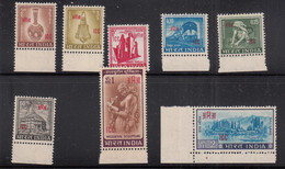 India MNH Military Service Ovpt ICC  1968, Complete Set Of 8, UN Force For Cambodia, Laos, Vietnam. Excellent Condition - Franchise Militaire