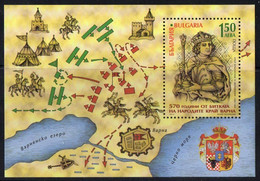 Bulgaria 2014. 570 Years Of The Battle Of Nations. Vladislav Varnenchik.  MNH - Ongebruikt