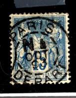 41656 - PARIS DEPART  N - 1876-1898 Sage (Type II)