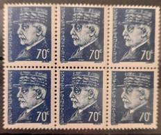 France/French Stamp 1941-42 N°510 , 7 Sans Barre Médiane Dans Un Bloc De 6 ** TB - Ungebraucht