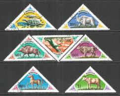 Mongolia 1977 Used Stamps CTO Animals - Mongolia