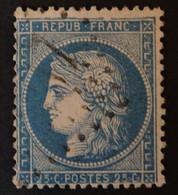 GRANDE CASSURE Superbe Variété Planchage 143A2 8ème état - 1871-1875 Ceres