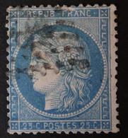 GRANDE CASSURE Superbe Variété Planchage 145A2 4ème état - 1871-1875 Ceres