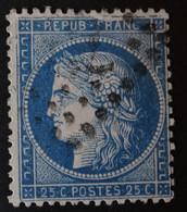 GRANDE CASSURE Superbe Variété Planchage 145A2 6ème état - 1871-1875 Ceres