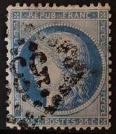 GRANDE CASSURE Superbe Variété Planchage 147A2 1er état - 1871-1875 Ceres