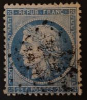 GRANDE CASSURE Superbe Variété Planchage 147A2 2ème état - 1871-1875 Ceres