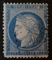 GRANDE CASSURE Superbe Variété Planchage 148A2 5ème état - 1871-1875 Ceres